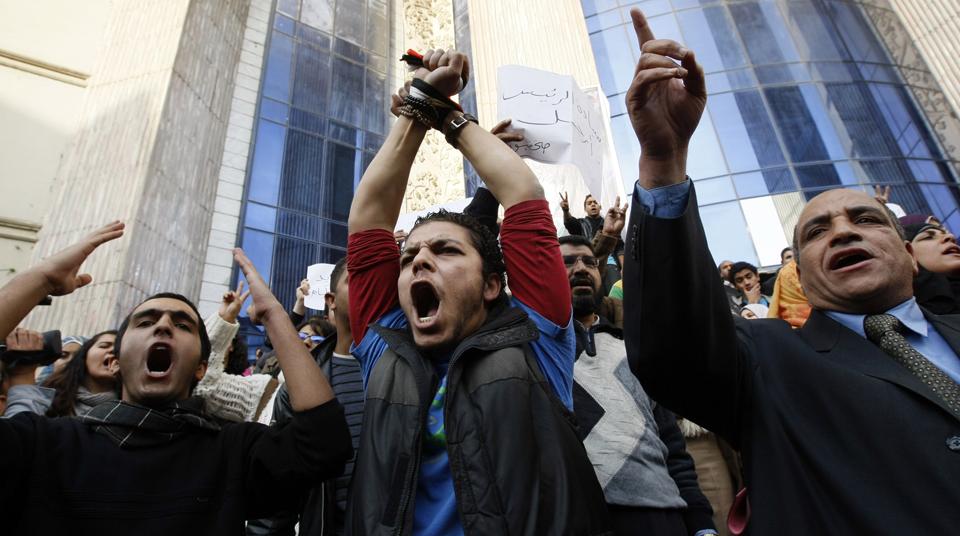 Mubarak Resigns