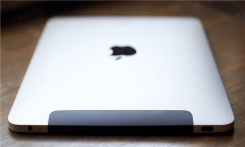 Apple Developing New iPad