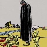 """Review of Wavves' album """"V"""""""
