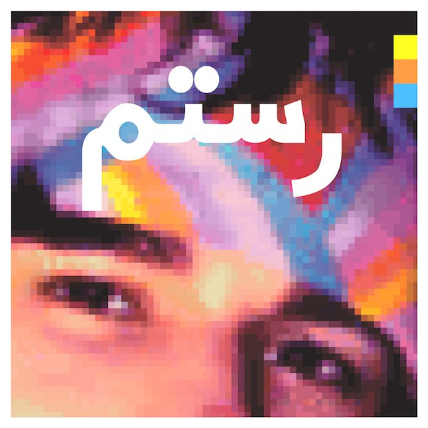 Modern Music Pioneer Rostam Batmanglij, New Album, Half Light